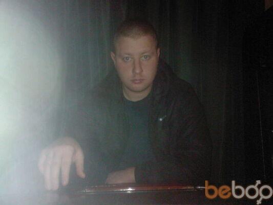 ���� ������� DimaBoss, �����, �������, 29