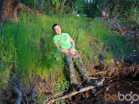 Фото мужчины Dmytro, Запорожье, Украина, 37