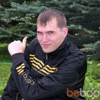Фото мужчины Dimon876462, Бишкек, Кыргызстан, 30