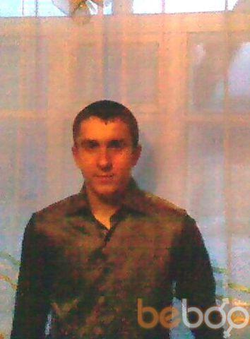 Фото мужчины ZZZZZZZZZZ, Гайсин, Украина, 27