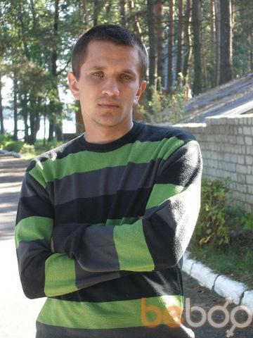 ���� ������� melkij, ����, �������, 28