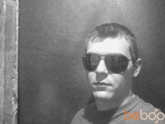Фото мужчины Francesc, Сумы, Украина, 27