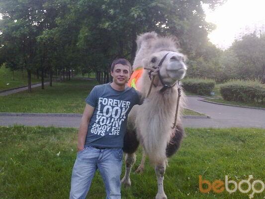 Фото мужчины bandit94, Дрокия, Молдова, 25