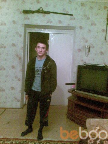 ���� ������� Erzhik, ���������, ���������, 24