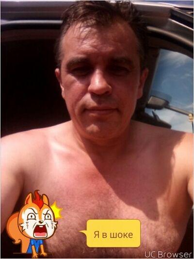 ���� ������� Makc, �����, ������, 45