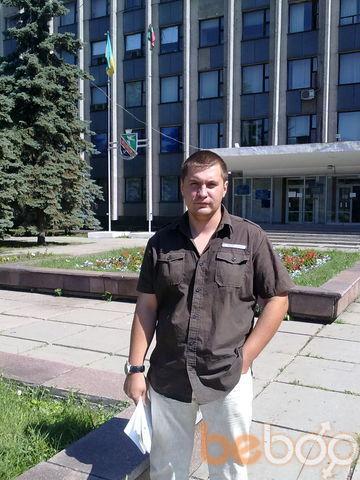 Фото мужчины amid2140, Донецк, Украина, 32