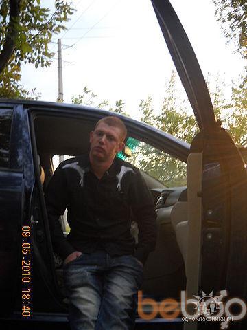 Фото мужчины vurdalak26, Кишинев, Молдова, 28
