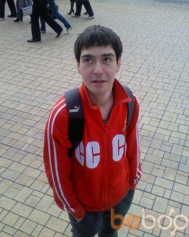 Фото мужчины eXecutioneR, Донецк, Украина, 27