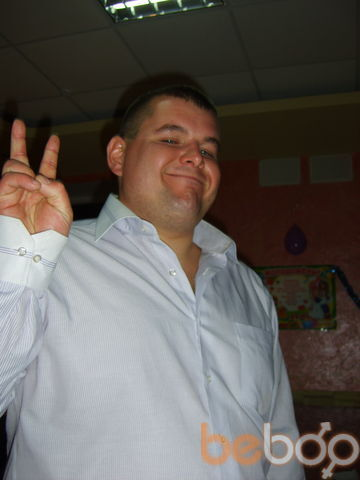 Фото мужчины Dimon2106, Горловка, Украина, 34