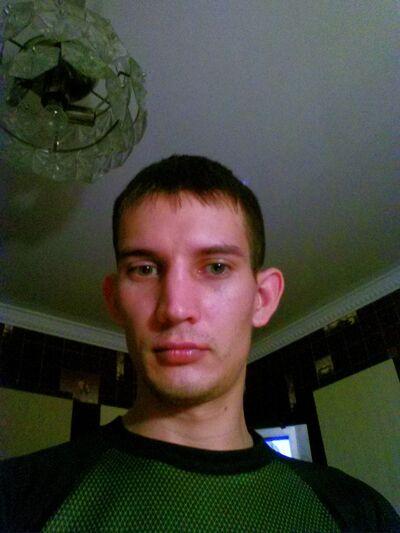 Фото мужчины Виталий, Казань, Россия, 27