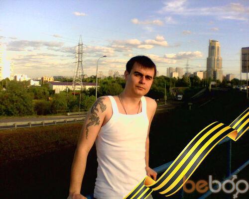 Фото мужчины Den4ik, Москва, Россия, 30