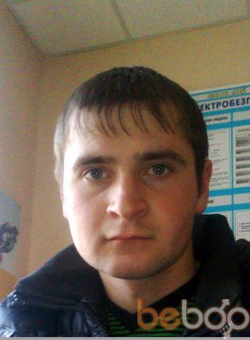 Фото мужчины Ветаха, Новая Каховка, Украина, 26