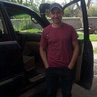 Фото мужчины Дениска гей, Нижний Новгород, Россия, 34