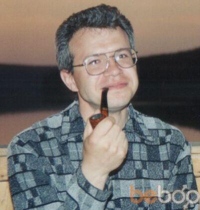 Фото мужчины Procurator, Уфа, Россия, 52