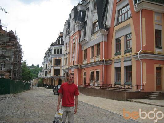 Фото мужчины kenzya, Киев, Украина, 27