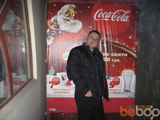 Фото мужчины ALEX, Днепродзержинск, Украина, 32