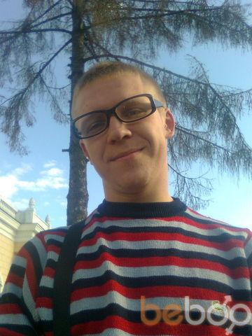 Фото мужчины Halepka, Житомир, Украина, 25