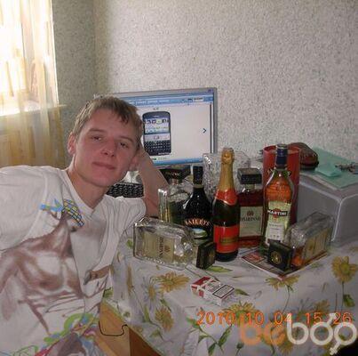 Фото мужчины BORYSIK, Луцк, Украина, 29