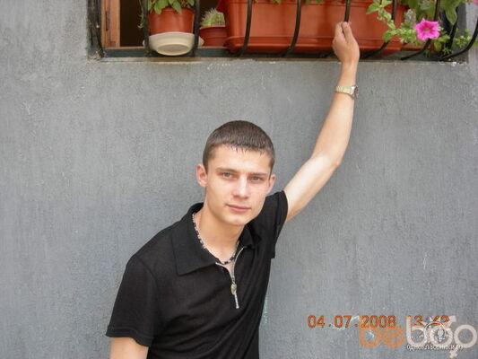 Фото мужчины Denis22, Кишинев, Молдова, 27