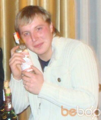 Фото мужчины Брыльянтовый, Витебск, Беларусь, 33