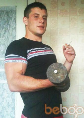 ���� ������� Zarik, �������, �������, 29