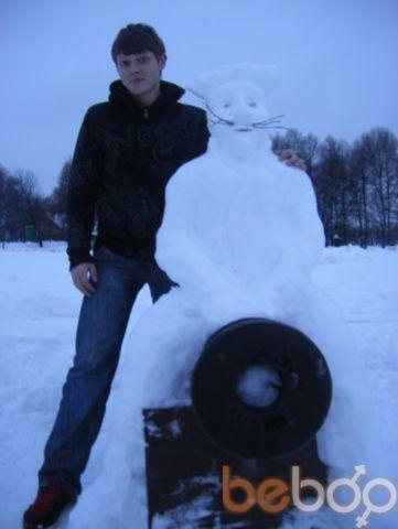Фото мужчины Denri, Москва, Россия, 28