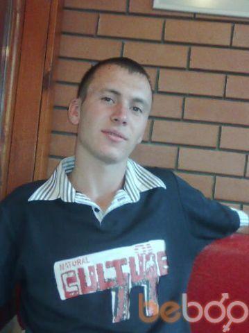 ���� ������� Baldinini, �����-���������, ������, 28