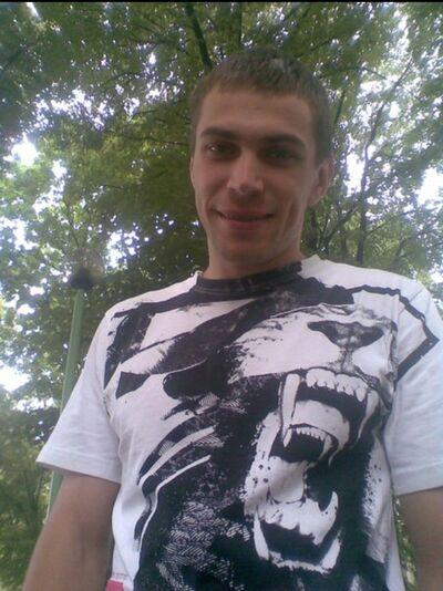 Фото мужчины Meekmill, Харьков, Украина, 28