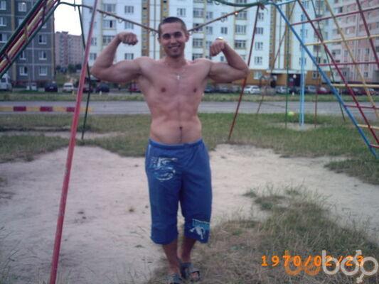���� ������� valera, ������, ��������, 32