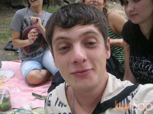 Фото мужчины Kayfojor, Запорожье, Украина, 28