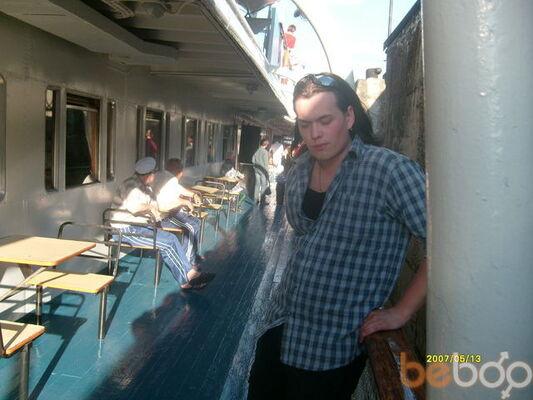 Фото мужчины JinBo, Верхняя Сысерть, Россия, 28
