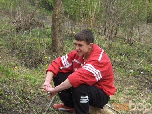 Фото мужчины vito, Донецк, Украина, 32