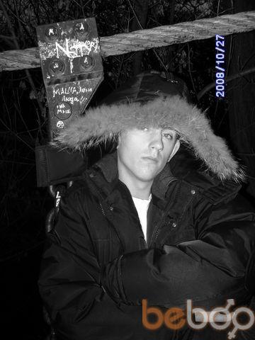 Фото мужчины На100яЩий, Кишинев, Молдова, 25