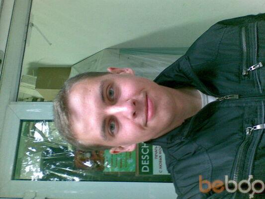 Фото мужчины Egoriok, Кишинев, Молдова, 29