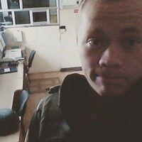 Фото мужчины Никита, Тюмень, Россия, 21