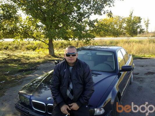 Фото мужчины PUXLYK, Днепродзержинск, Украина, 33