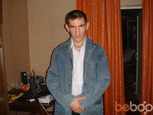 Фото мужчины paha1801, Павлодар, Казахстан, 36