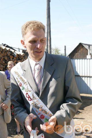 Фото мужчины ABATAP, Улан-Удэ, Россия, 35