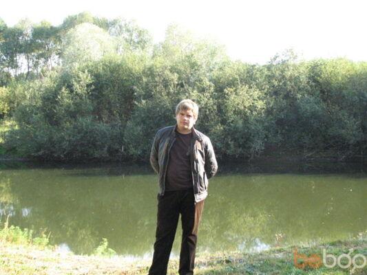 Фото мужчины Maxim, Нижний Новгород, Россия, 29