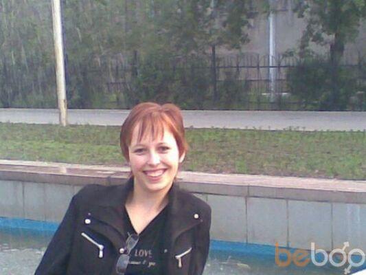 ���� ������� Melisenta, ��������, ���������, 28