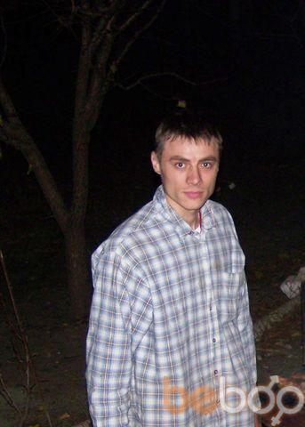 Фото мужчины jhonny, Кишинев, Молдова, 30