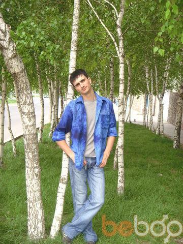 Фото мужчины arsen, Мариуполь, Украина, 36