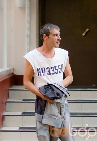 ���� ������� Nenasitny, ������, ������, 35