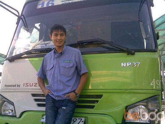 ���� ������� Chan, �������, ����������, 30