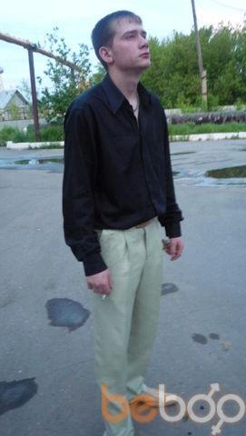 Фото мужчины angel666, Орск, Россия, 25