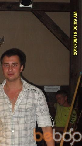 Фото мужчины Гармон, Гомель, Беларусь, 28