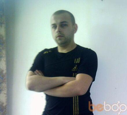 ���� ������� AlexBlack, ����, ������, 28