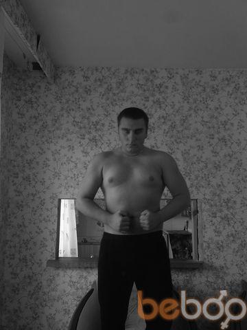 Фото мужчины GREG, Павлодар, Казахстан, 25
