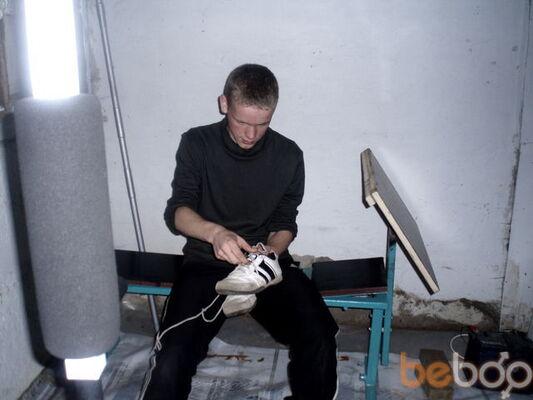 Фото мужчины BacuLeB, Елгава, Латвия, 24