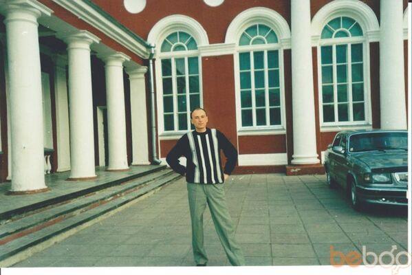 Фото мужчины romanslav, Барнаул, Россия, 32